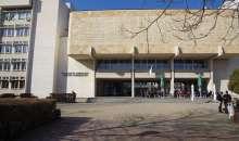Факултетът по математика и информатика на ПУ отбелязва 50-годишнината си с международна научна конференция